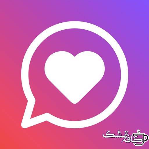 برش های ناب شعر فارسی برای پست و بیو اینستاگرام 2020