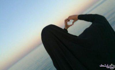 Photo of عکس پروفایل زیبا دخترانه چادری محجبه