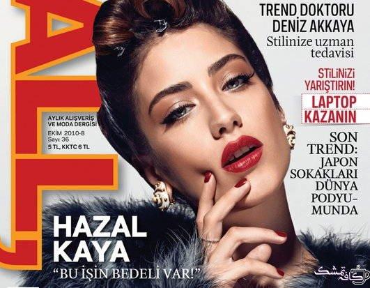 Photo of بیوگرافی کامل هازال کایا Hazal Kaya بازیگر سریال ترکی عشق ممنوعه