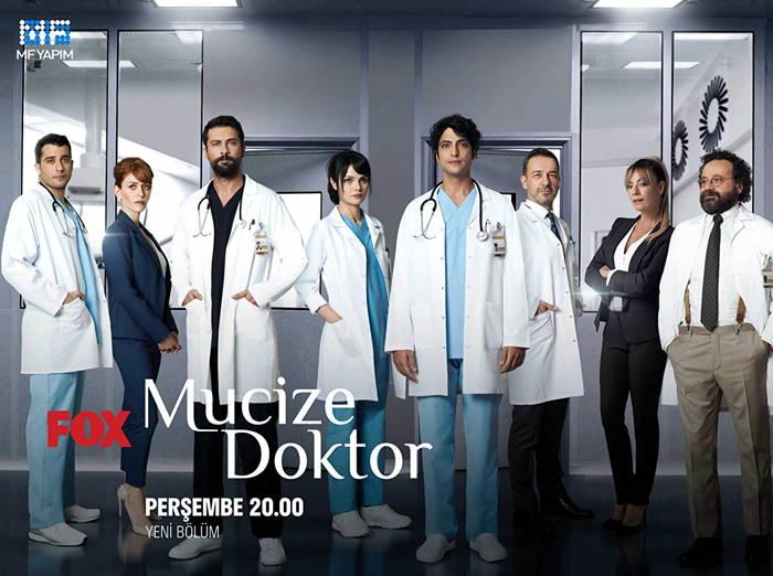 Photo of سریال ترکی معجزه دکتر Mucize Doktor | به همراه خلاصه داستان و معرفی بازیگران