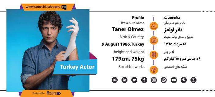 بیوگرافی تانر اولمز Taner Ölmez بازیگر نقش علی وفا در سریال معجزه دکتر