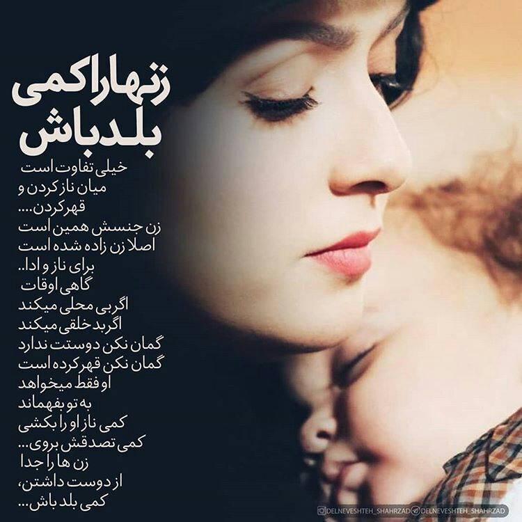 احساسی ترین عکس نوشته های عاشقانه و رمانتیک مخصوص پروفایل