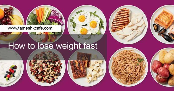 چطور سریع لاغر شویم ؟ | کاهش وزن سریع با 7 قدم مهم، کاربردی و جدید