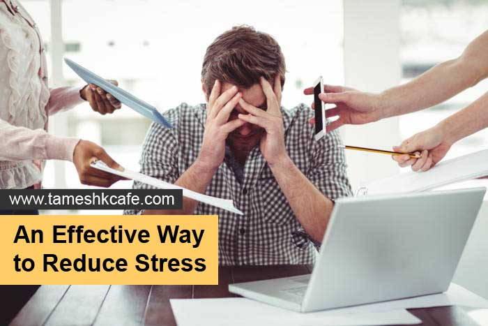 Photo of با این روش ها استرس خود را کاهش دهید | 5 روش ساده و موثر برای کاهش استرس