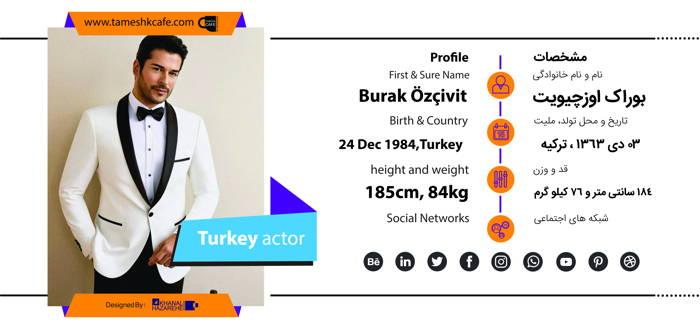 بیوگرافی بوراک اوزچیویت Burak Ozcivit