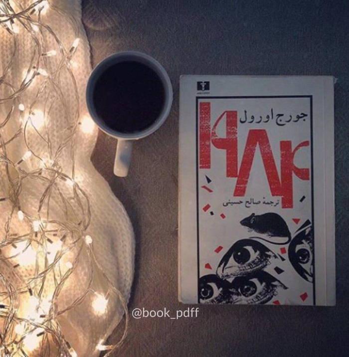 دیالوگ های خاص رمان و کتاب | بهترین برش کتاب ها و رمان های مشهور