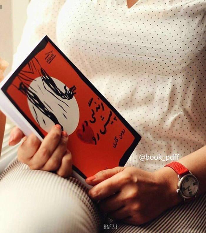 برگزیده کتاب های معروف