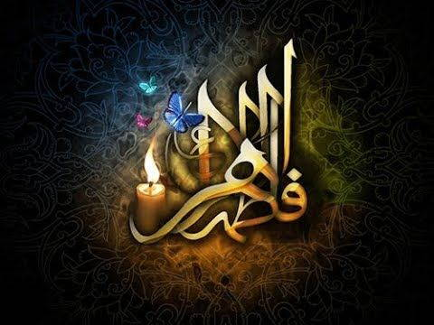 Photo of عکس پروفایل شهادت حضرت فاطمه 98 | تصاویر با کیفیت ایام فاطمیه (س)