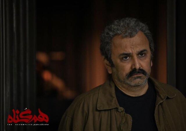 سریال ایرانی هم گناه به همراه خلاصه داستان و معرفی بازیگران