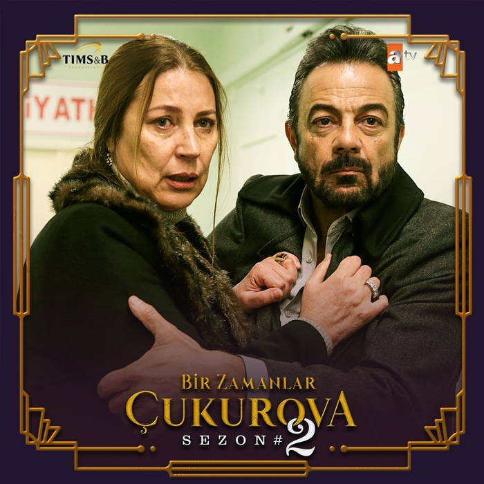 Bir Zamanlar Cukurova سریال