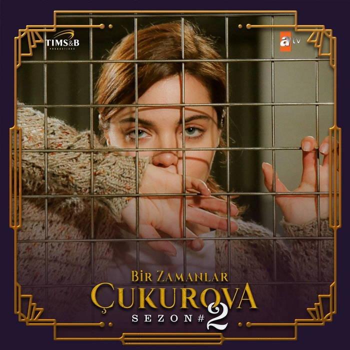 روزگاری در چوکوروا Bir Zamanlar Cukurova